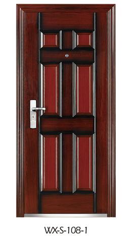 Steel Security Door (WX-S-108-1)