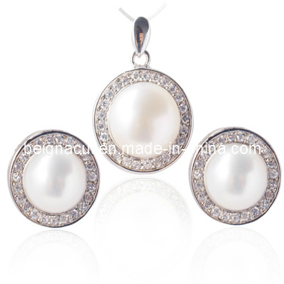 Cultured Freshwater Jewelry Set, Pearl Stud Earrings, Pearl Pendant