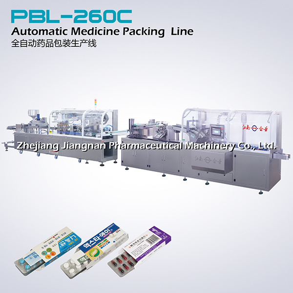 Automatic Medicine Packing Line (PBL-260C)