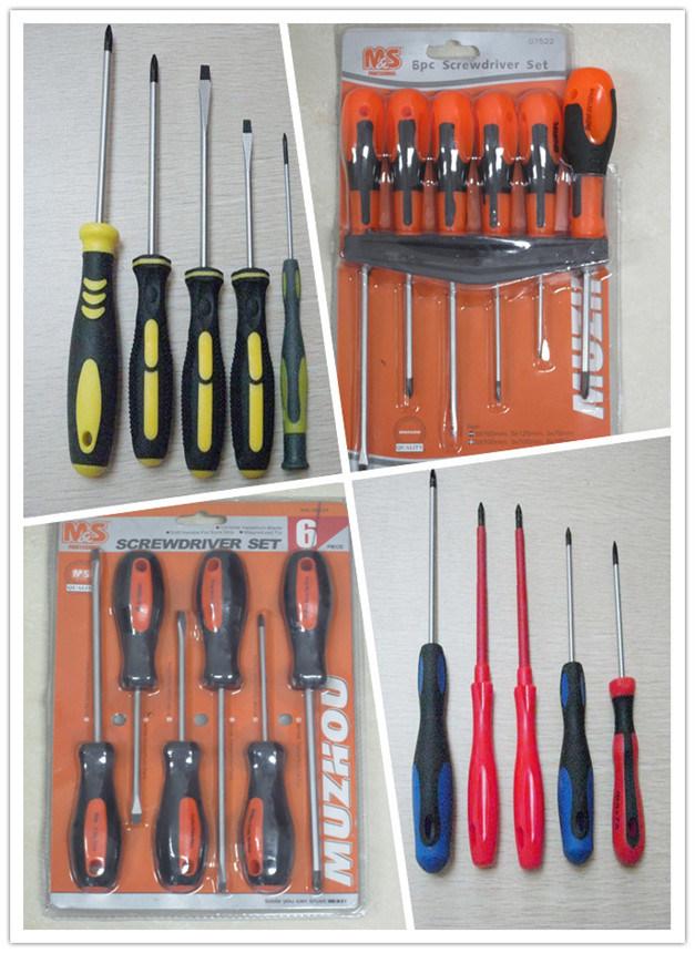 High Quality Screwdriver Hand Tool (SG-061R)