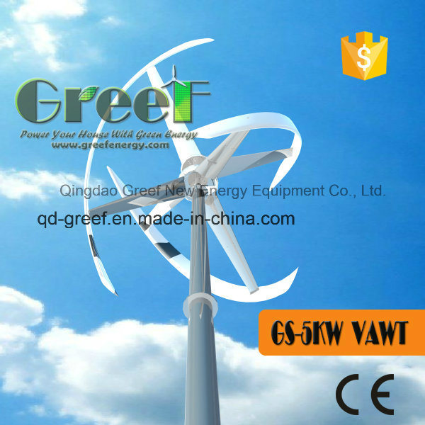 Hot Sales Vertical Axis Wind Turbine 5kw for Home