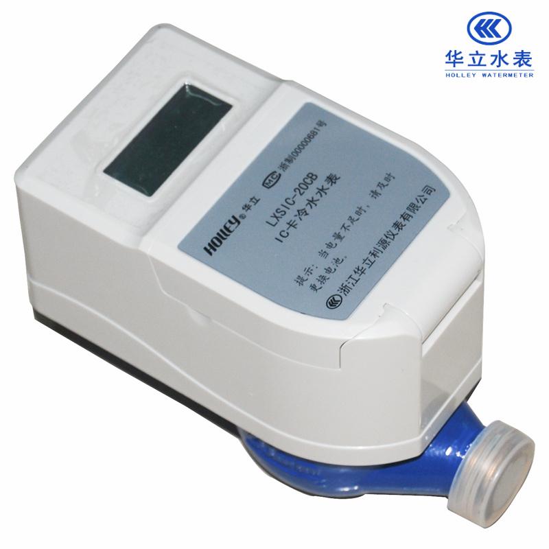 New Type Digital IC Card Prepaid Water Meter (LXSIC~15CB-25CB)