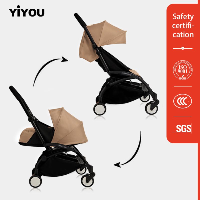 2 Universal Wheels Baby Stroller Online Sale Supplier