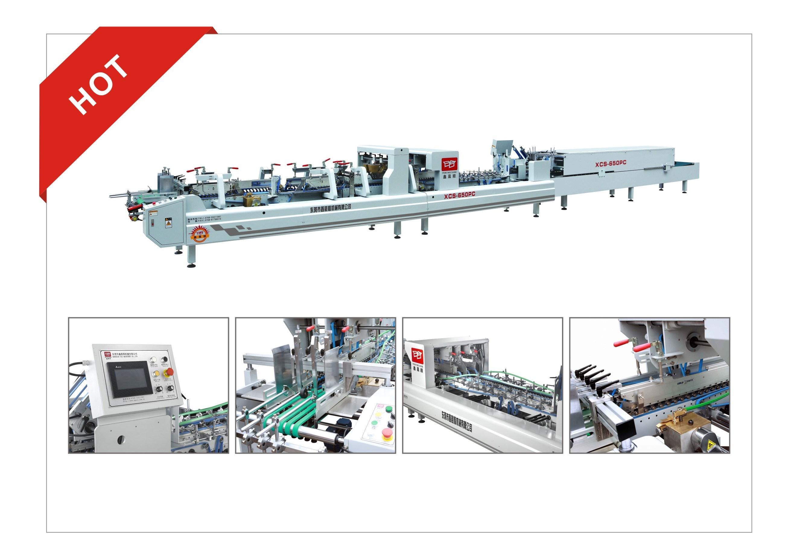 Xcs-650PC High Speed Efficiency Folder Gluer Machine