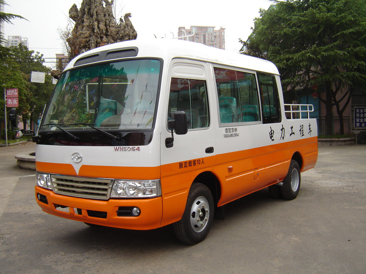 Huazhong 6 Meter Engineering Vehicle