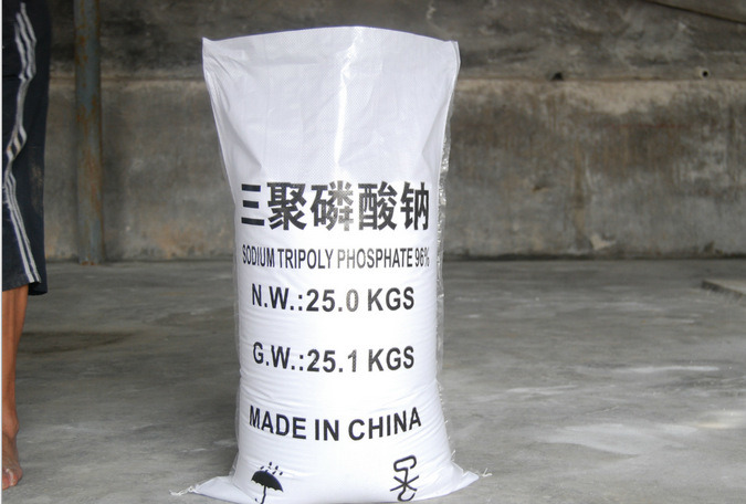 Sodium Tripolyphosphate Food Grade STPP Food Additive