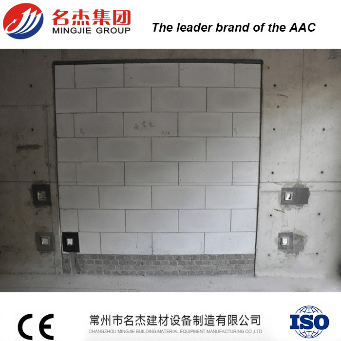 Environmental Autoclaved Aerated Concrete AAC Block Machine for Sand Lime Block