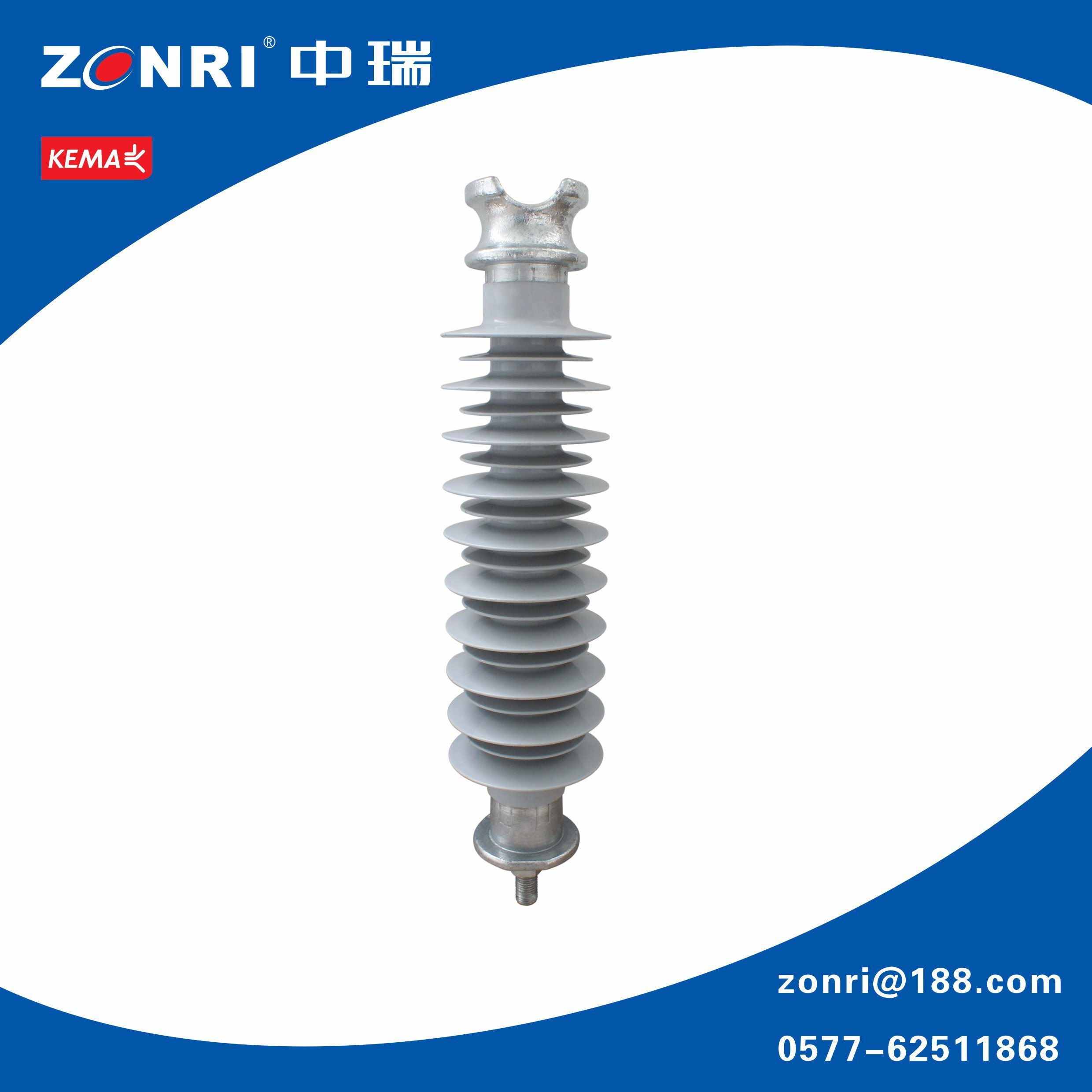 Composite Pin Insulator/ Line Post Insulator 36kv 6kn (FPQ)