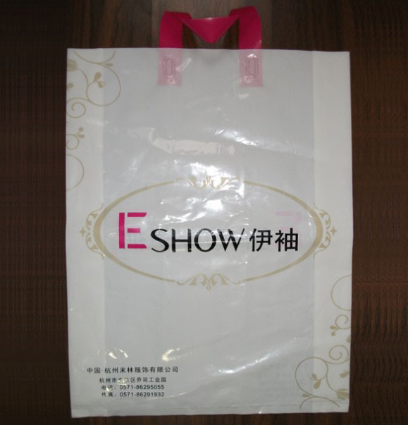 Plastic LDPE Retailer Shopping Bags Merchandise Poly Handle Bags