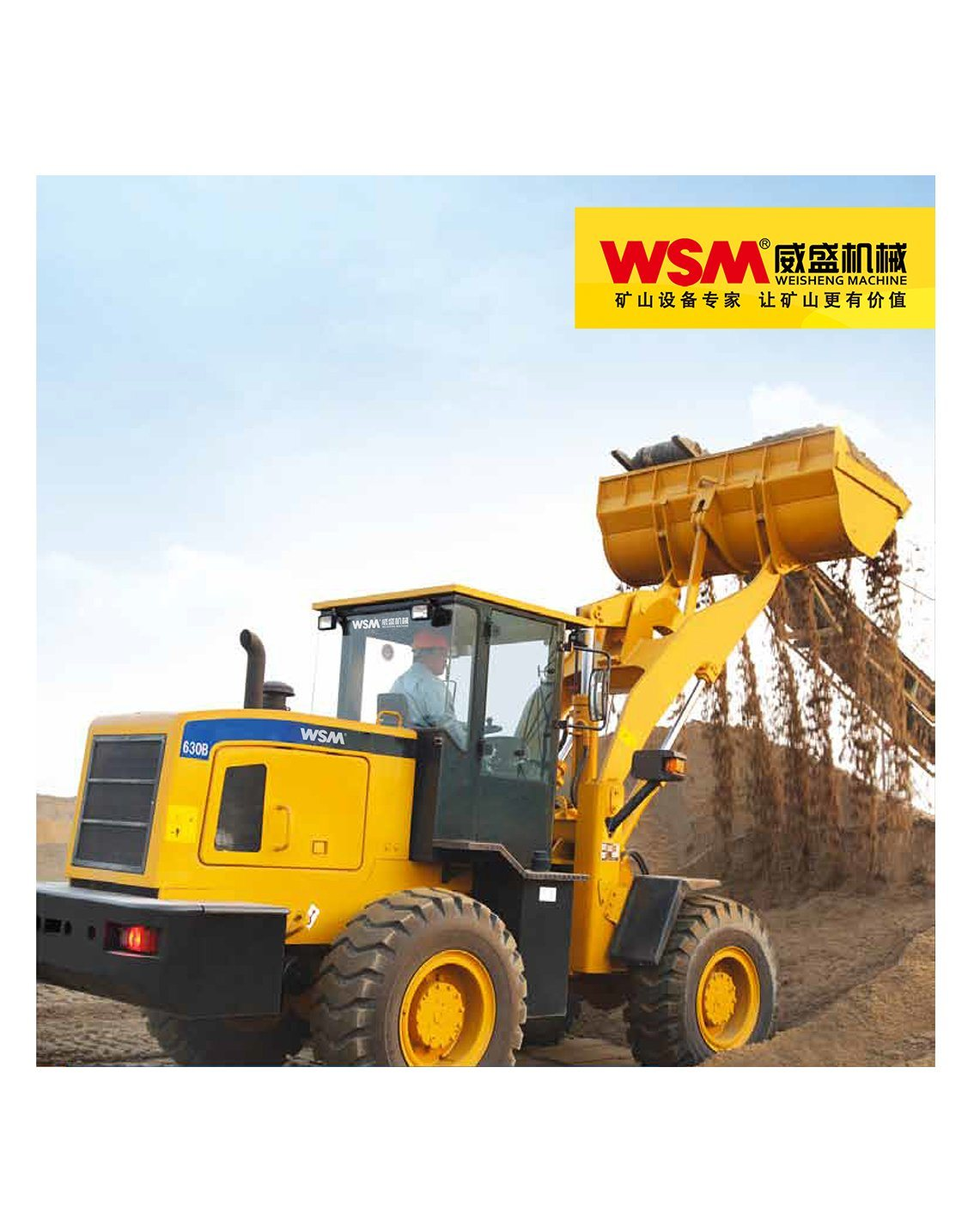 8 Tons Wheel Loader for Mining with Bucket 6 M3
