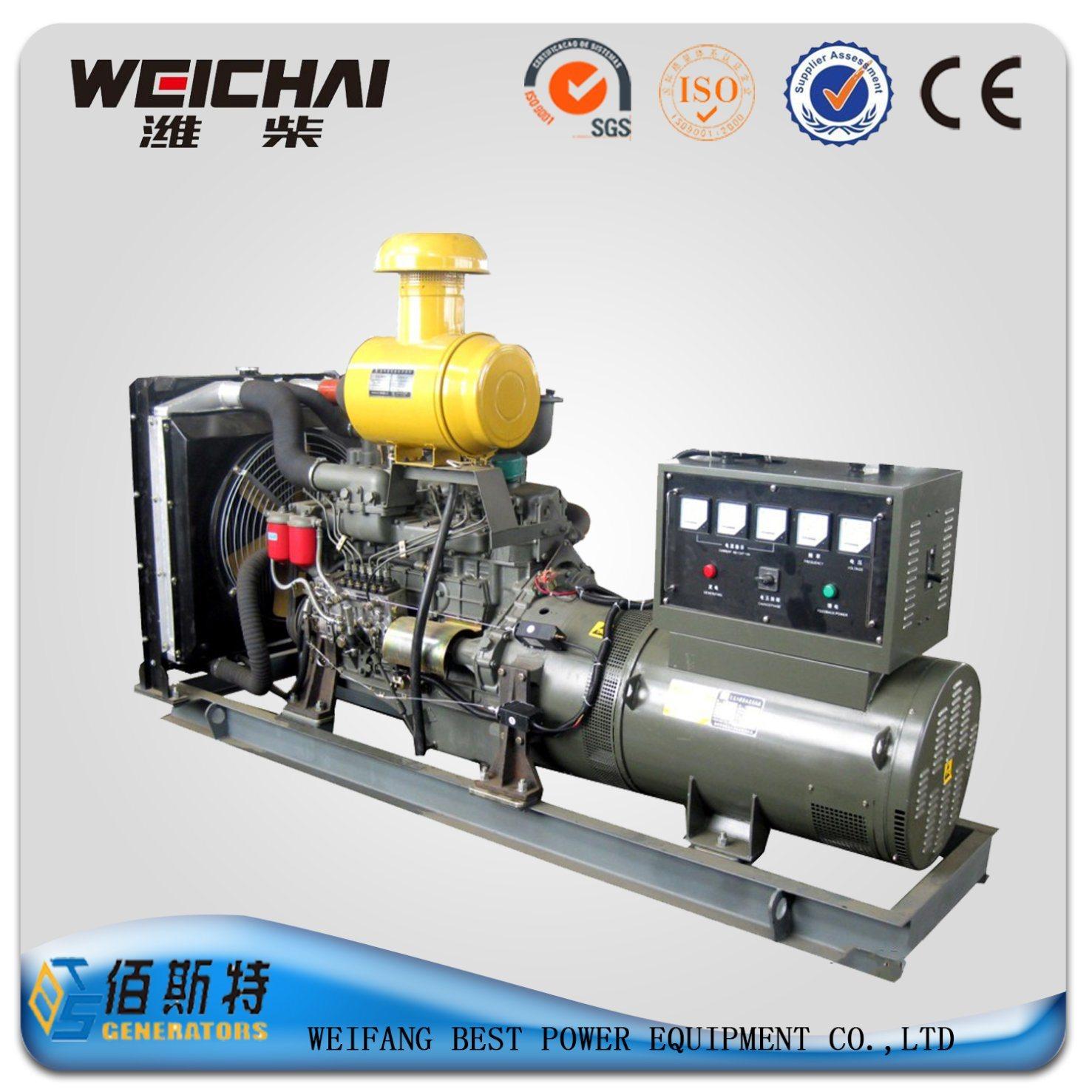 China 75kw Silent Dieselgenerator Set Diesel Generators China