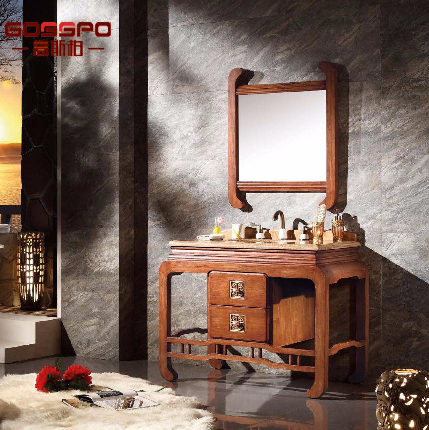 Classic Wood Bathroom Vanities with Wash Basin (GSP9-012)