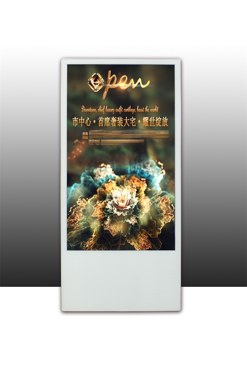 Portable Digital Display with 43-Inch Screen, Waterproof and General Optional
