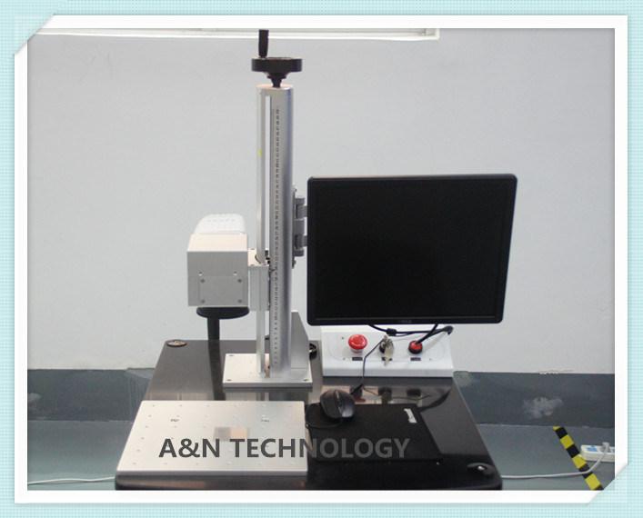 A&N 100W IPG Optical Fiber Laser Engraving Machine For Metal