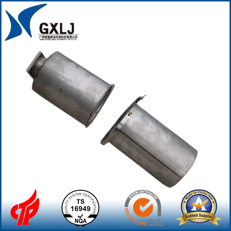 The Catalytic Muffler of Commercial Vehicle (LNG / CNG / LPG)