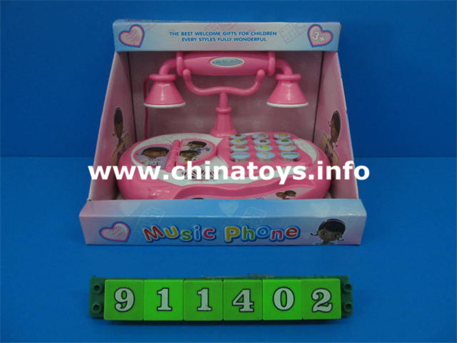 Electric Musical Telephone, Learning Machine with Light (911402)