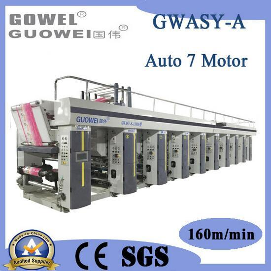 High-Speed 7 Motor 8 Color Rotogravure Printing Machine with 150m/Min