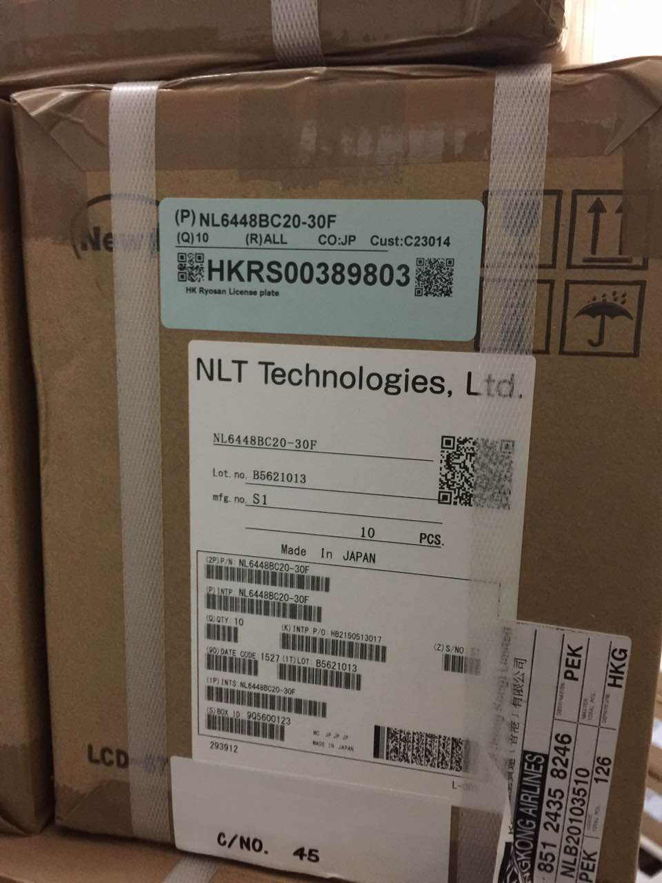 """Nl6448bc20-30f High Lunimance 6.5"""" TFT Lvds LCD Display for Outdoor Application"""