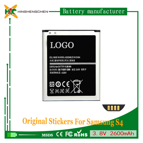 Genuine Original 2600mAh B600bc Cell Phone Battery for Samsung S4 I9500