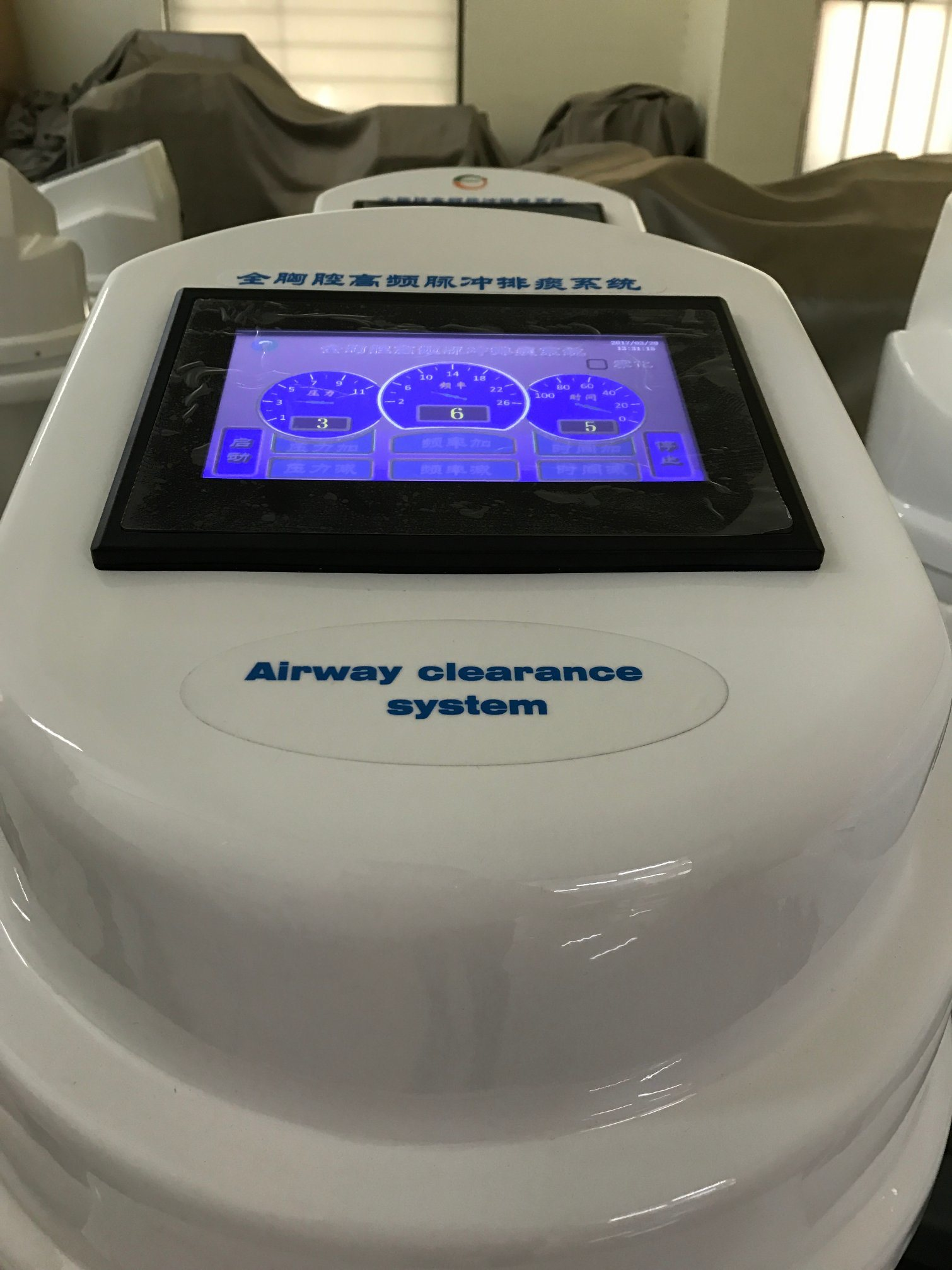 Touch Screen Airway Clearance System Acs206 with Auto Vest