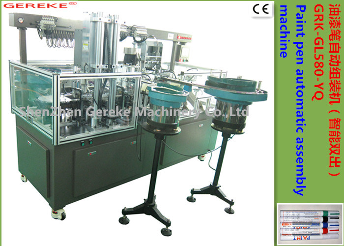 Paint Pen Automatic Assembly and Filling Machine
