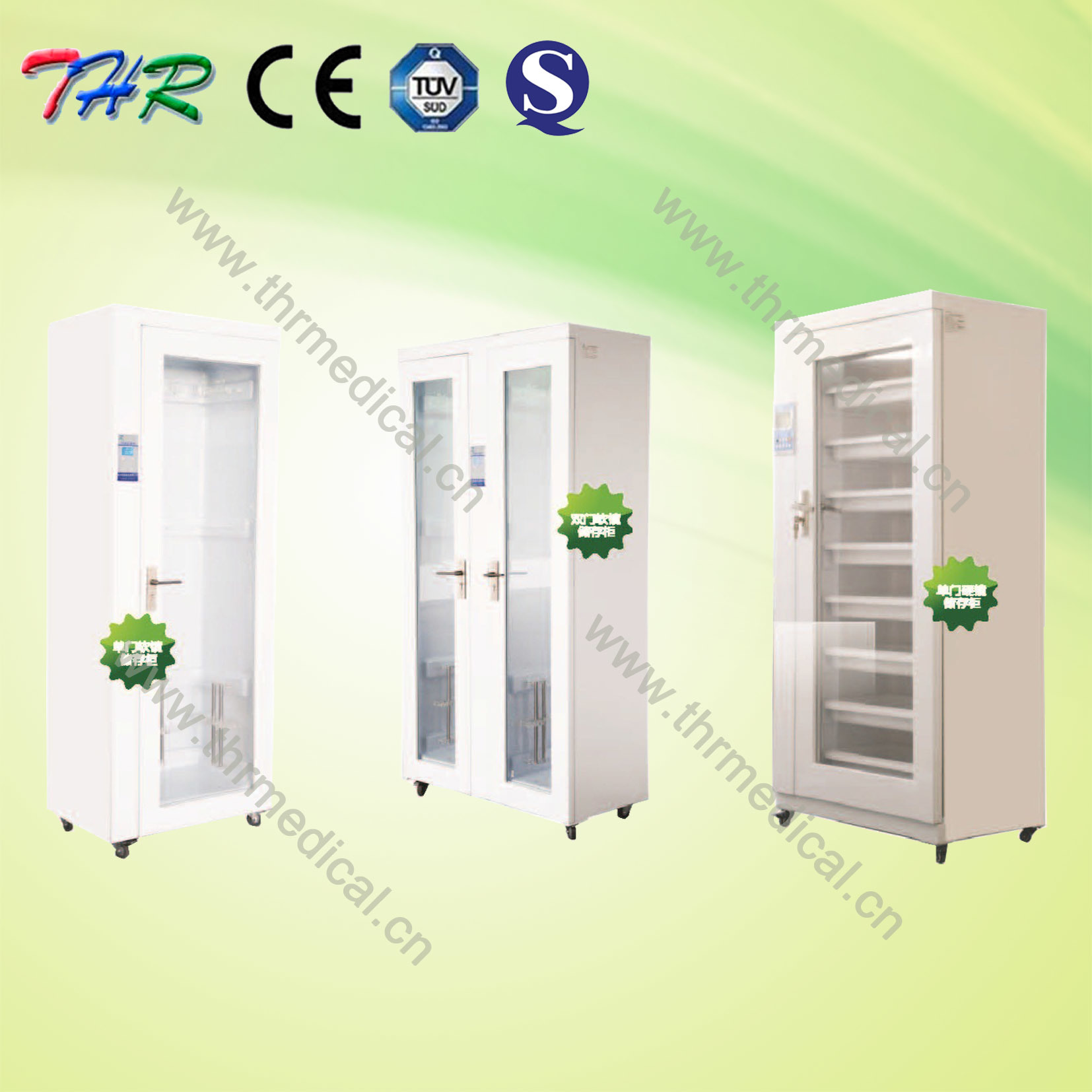 CE Quality! ! Storage and Disinfection Endoscope Cabinet