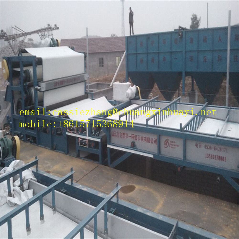 Belt Type Filter Press for Sludge Dewatering