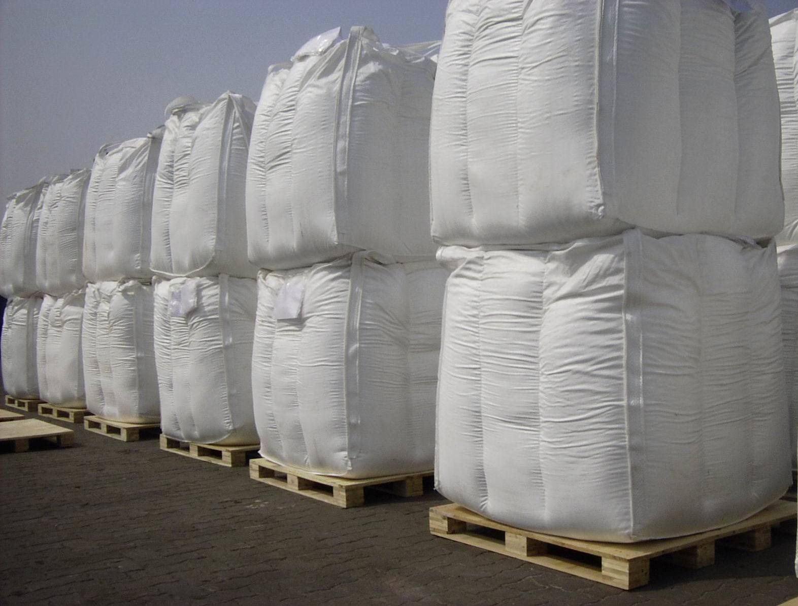 Fertilizer White Granular Powder Urea 46%