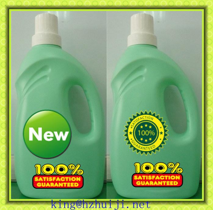 New Formula Natural Lavender Laundry Liquid Detergent (500ml, 1L, 2L, 3L, 6L)