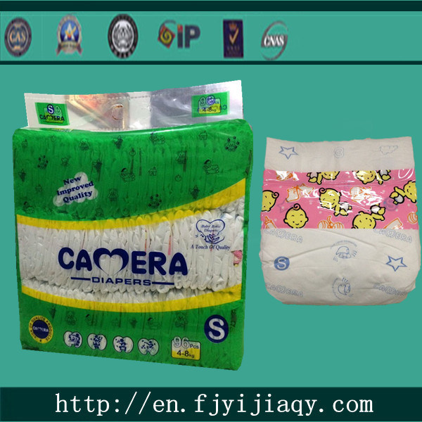 Camera Brand Disposable Diapers Baby