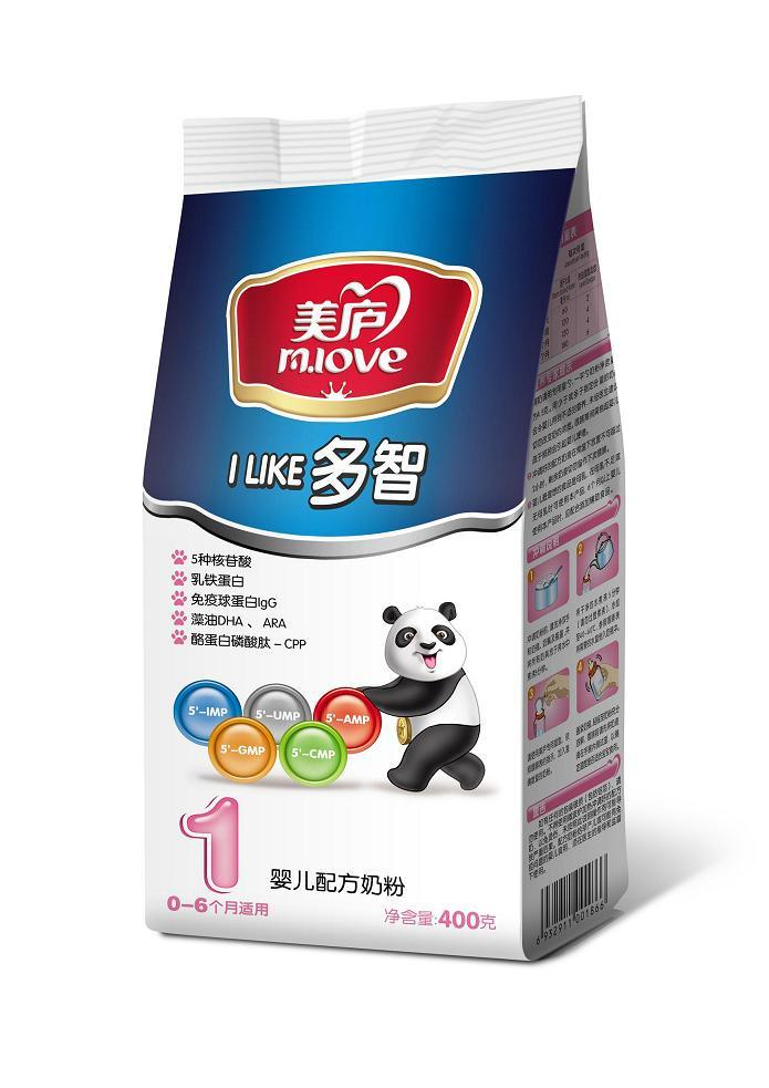 China's Tainted Baby Milk Powder Essay Sample