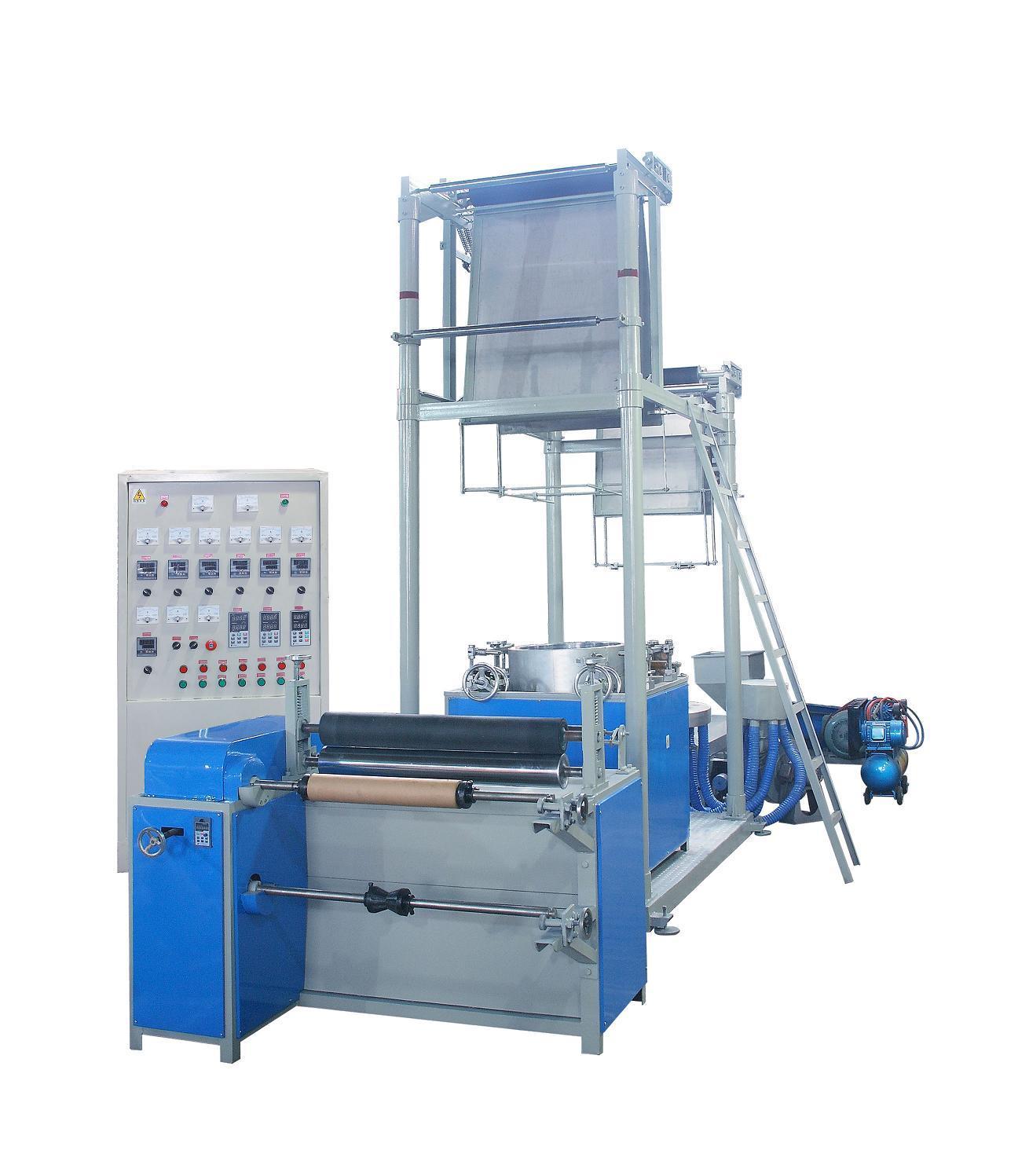 PVC Film Blowing Machine (SJRM45*28/400)