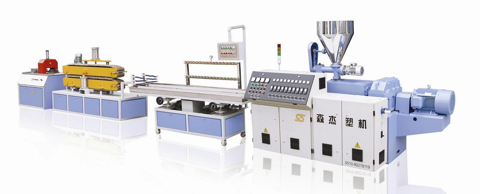 Production line of pvc profile yf200