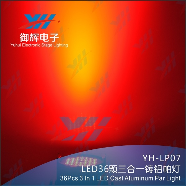 36PCS 3W Light Quad Color RGB PAR Light