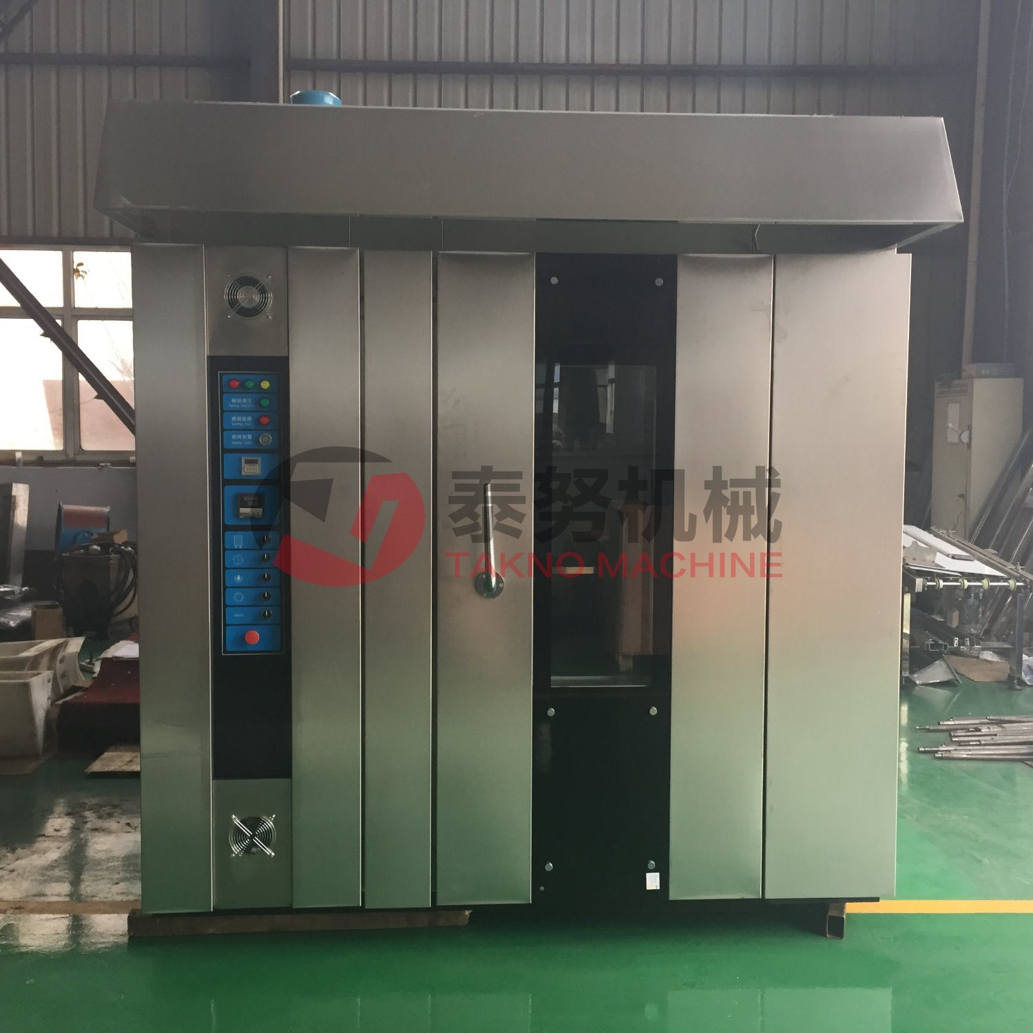 Bakery Rotary Gas Oven