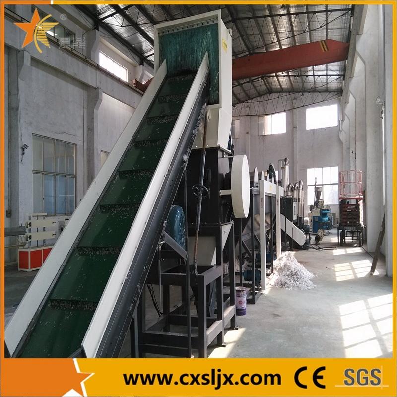 Plastic Recycling Machine/Plastic Film Recycling Machine/Waste Film Washing Machine