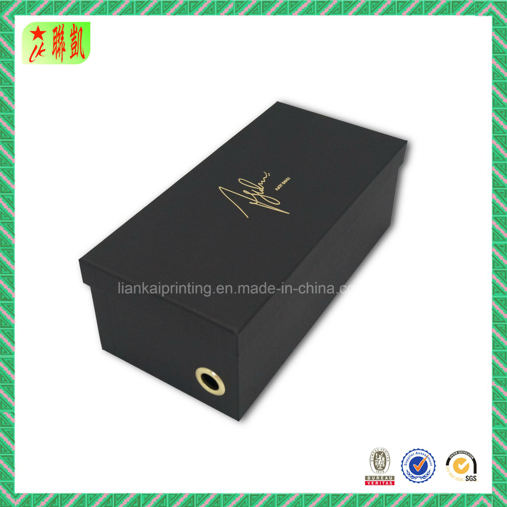 Embossing Luxury Black Cardbord Shoe Box Packing