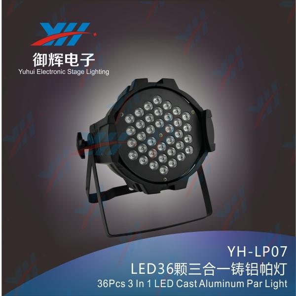 36PCS 3W Light Quad Color RGB PAR Light