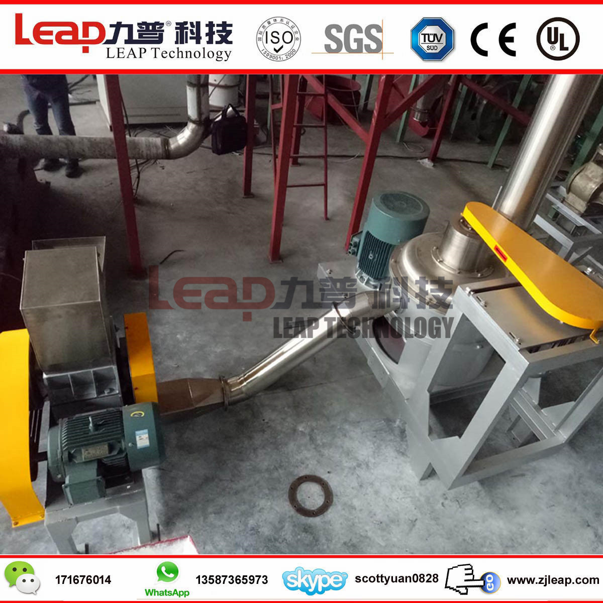 High Quality Corase Crusher for Plastic Material