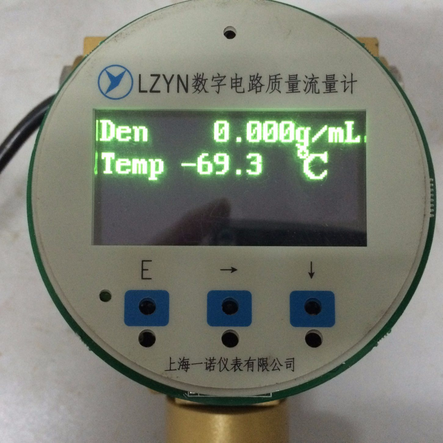 Coriolis Mass Flowmeter with Temperature and Density Displaying