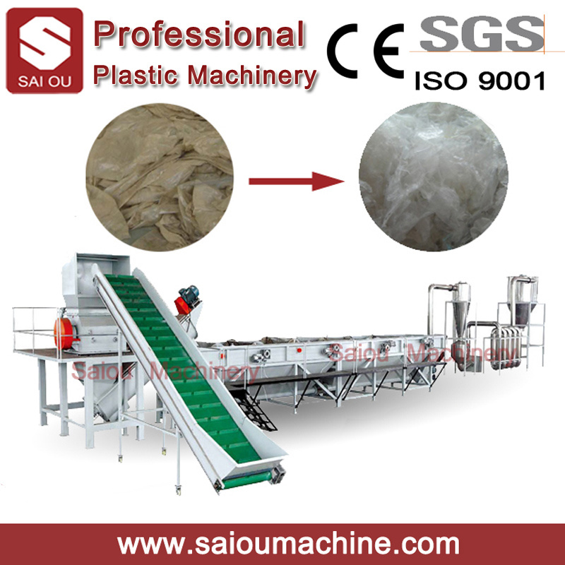 Supply Waste PP PE Bags Recycling Machine Line