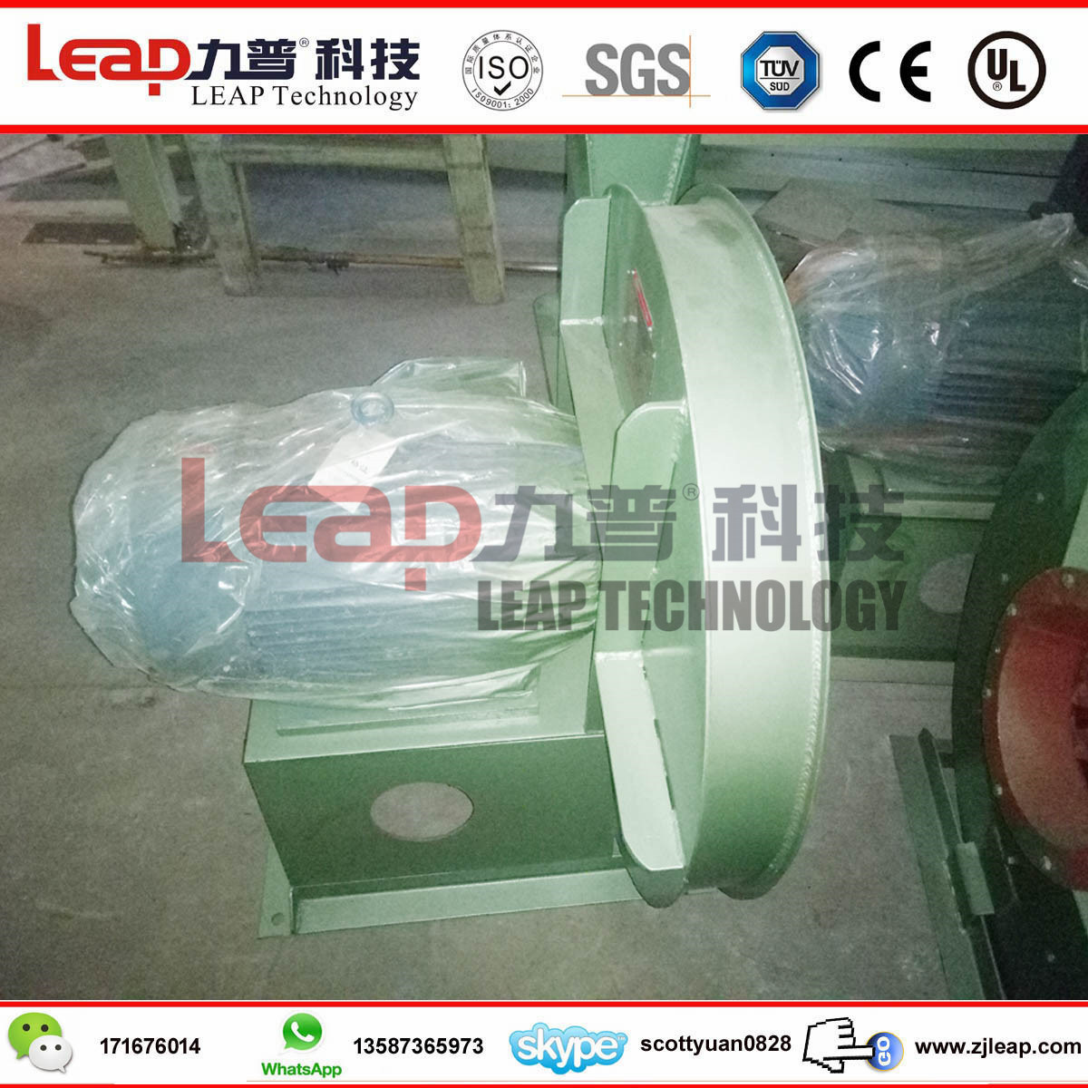 China Supplier Low Price High-Pressure Centrifugal Fan Blower