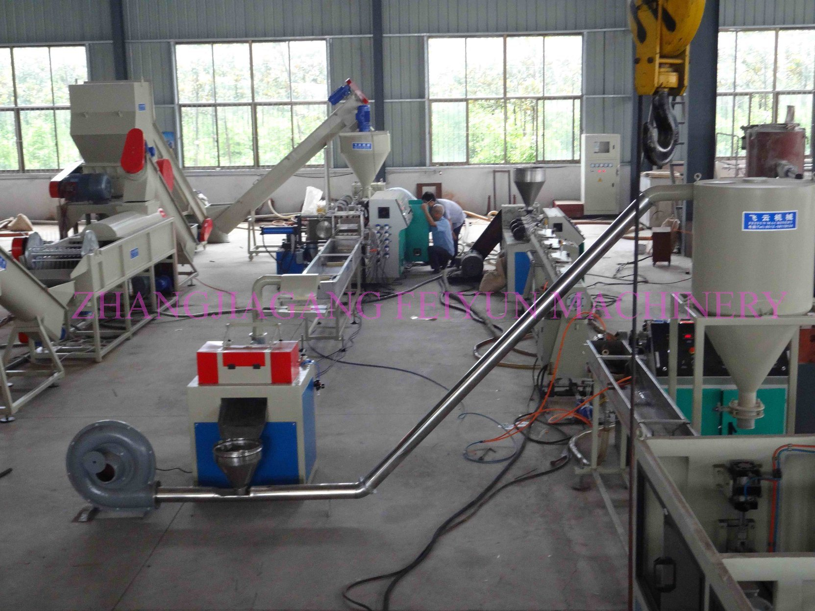 250kg/H PE Film Granulating Machine