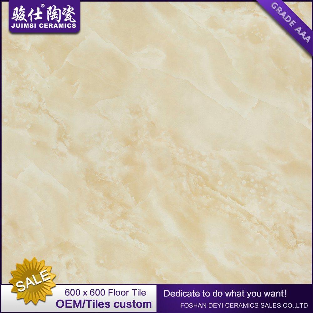 China Market Floor Tile Factory Direct Price Rough Surface 24X24 Dubai Price Floor Tiles