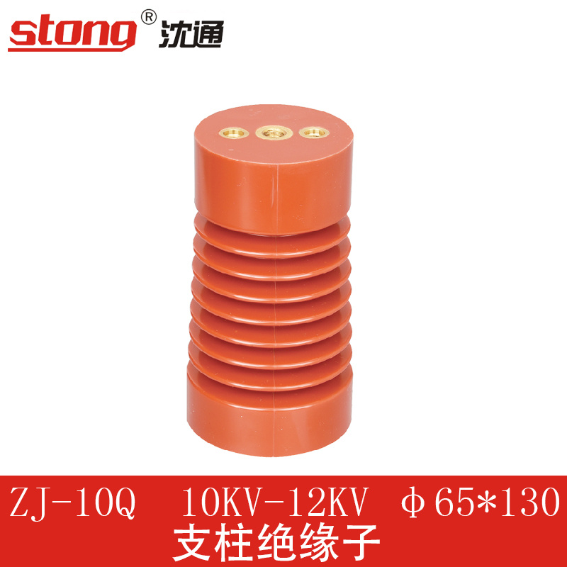 Stong 12kv Switchgears Epoxy Resin Supporting Insulator