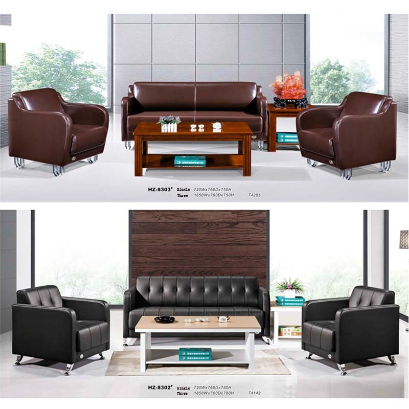 Modern Simple Elegant of China Sofa in Office