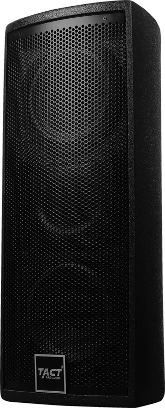 Double 6.5 Inch Conference Room Professional Speaker (M265A)