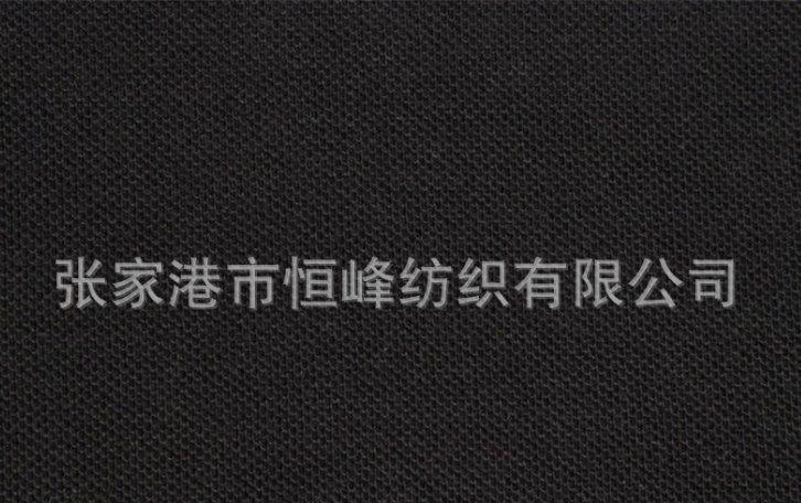 Modacrylic Mesh Fabric