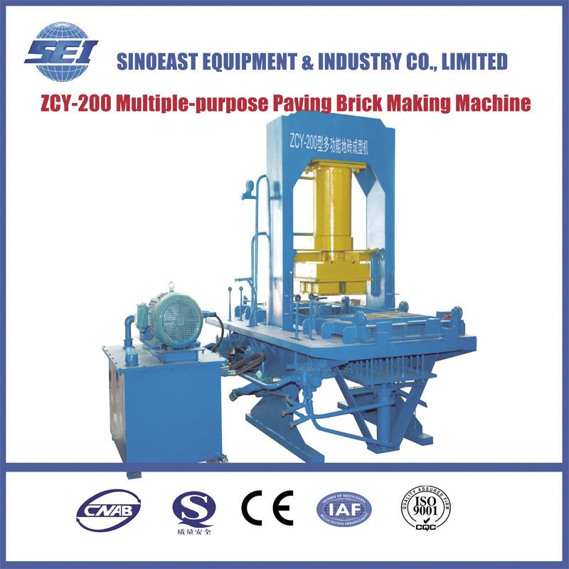 Zcy-200 Multiple-Purpose Paving Brick Making Machine