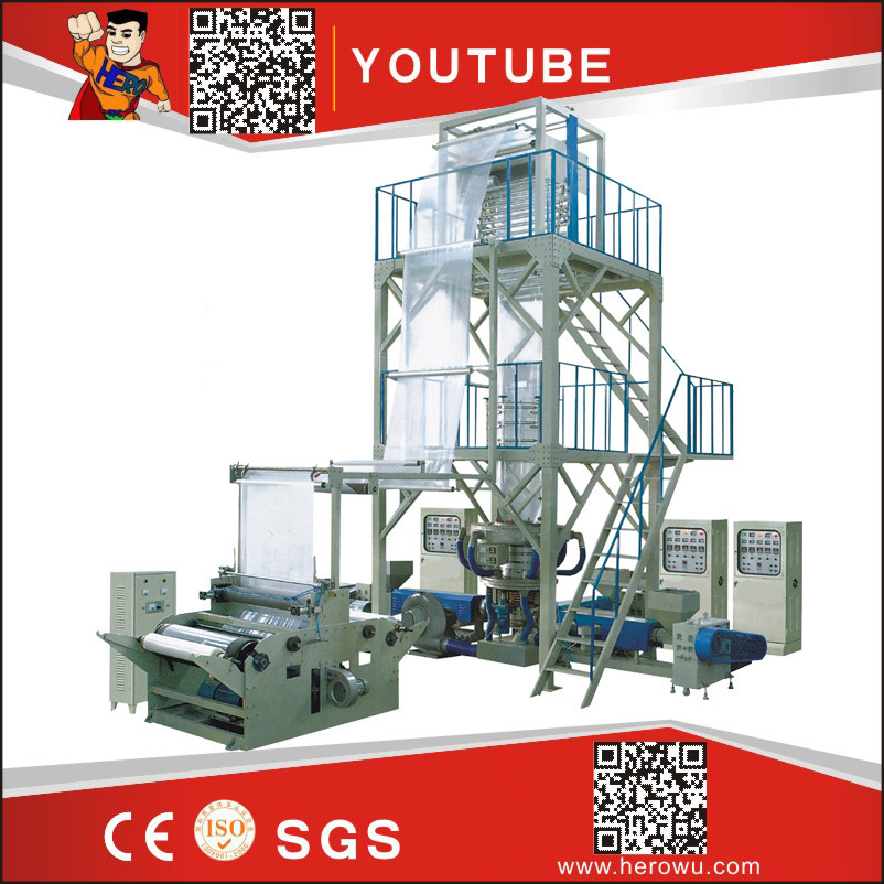 Hero Brand PE Bubble Film Making Machine (DFPE-1000-1500)